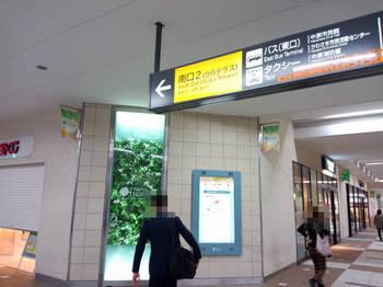 武蔵小杉03.JPG