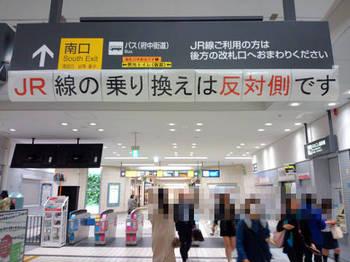 武蔵小杉02.JPG