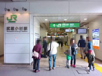 武蔵小杉10.JPG